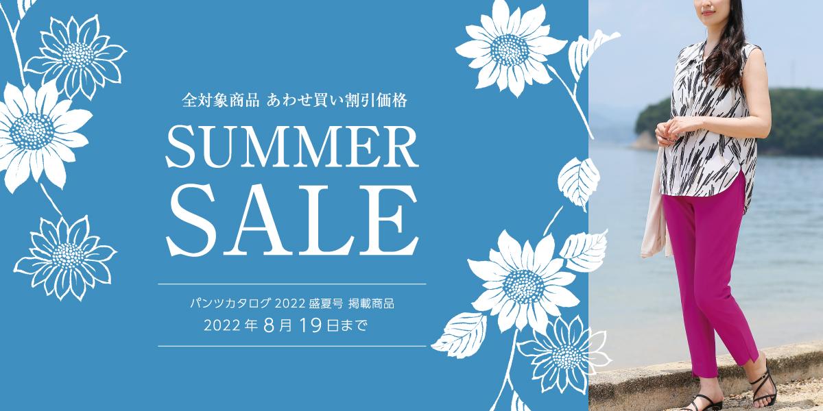 ARIKI 2020夏号掲載商品