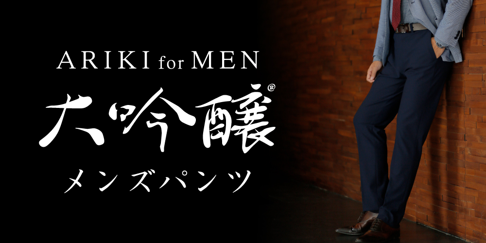 ARIKI for MEN
